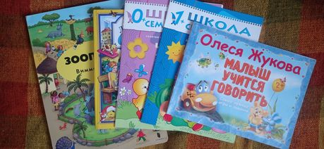 Детские книги, книги для малышей, виммельбух