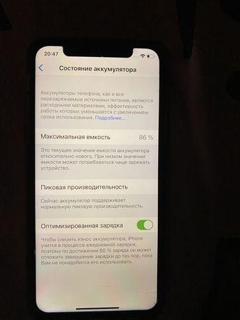 Iphone x хорошее состояние