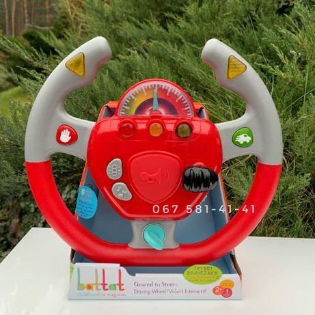 Игрушка руль Battat B toys, супер качество звука