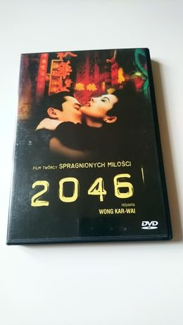 2046 DVD Wong Kar Wai // chungking express