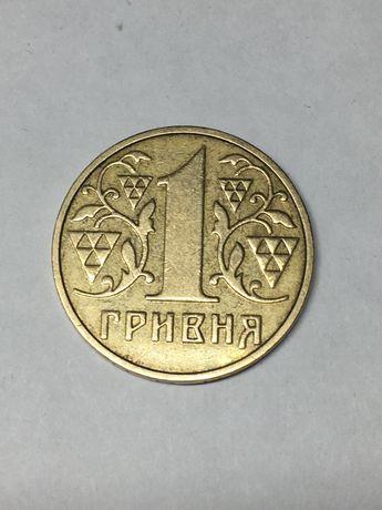 1 гривня 2001 та 1 гривня 2005 50 копійок 1992