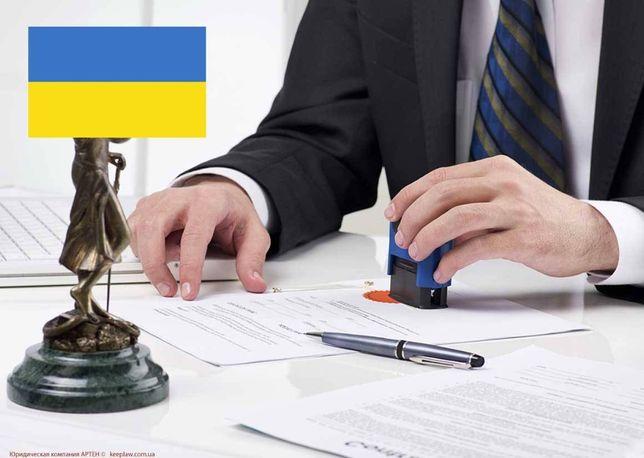 Украинские документы, свидетельство о рождении , смерти, браке