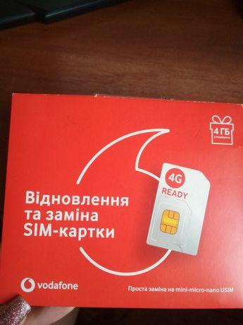 sim карта Vodafone МТС, Болванка 400 руб