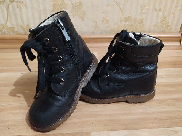 Демисезонные ортопедические ботинки 25р.16,5см