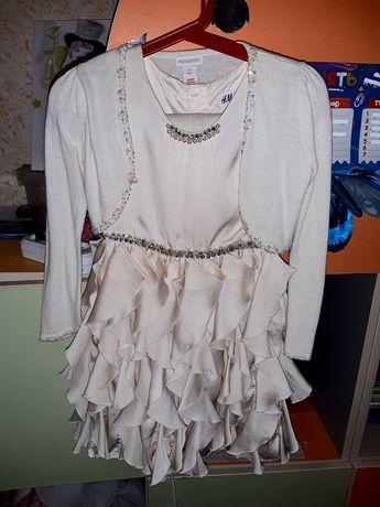 Платье на девочку(+колготки,кофточка)