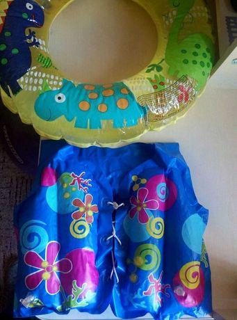Жилет для плавания ребенку + круг надувной