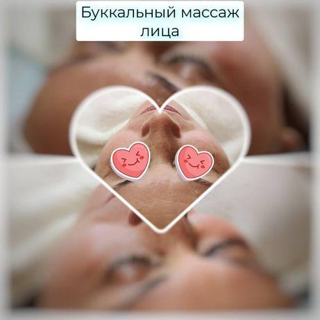 Массаж лица до 250 грн. Классический, буккальный. Косметолог Одесса
