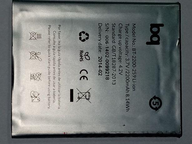 Bateria  telemóvel BQ