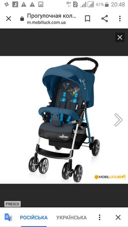 Коляска прогулка візок baby design mini