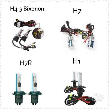 Conjunto de 2 lâmpadas Xenon H1 H7 H4 Bixenon 12v