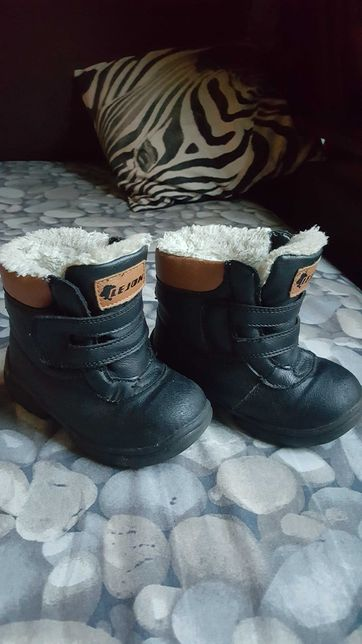 Обувка на осень