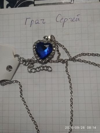 Ожерелье кулон Сердце Океана длина 50 см