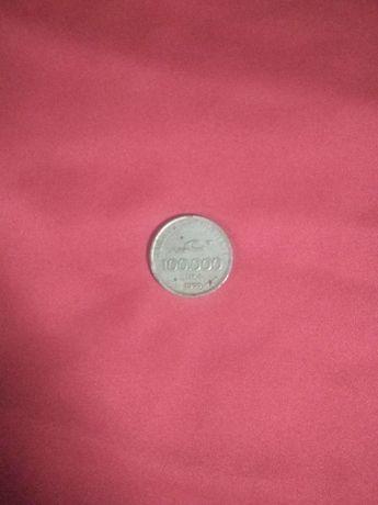 Коллекционная юбилейная монета 100000 турецких лир