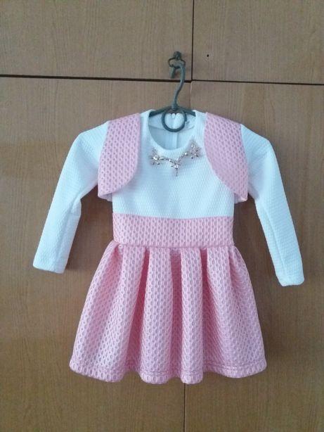 Продам дет платье