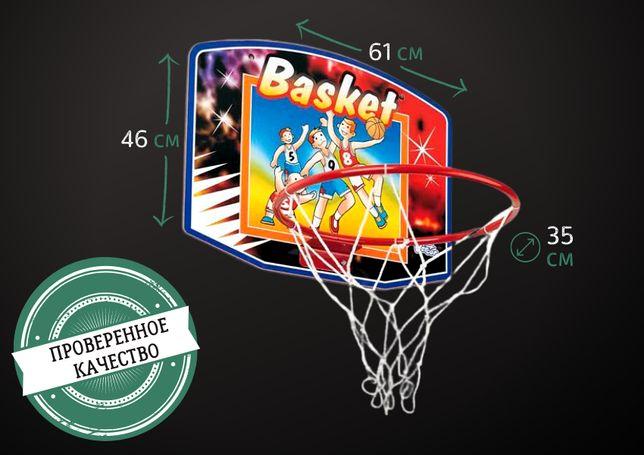 Комплект - яркий детский баскетбольный щит с кольцом World Sport 88337
