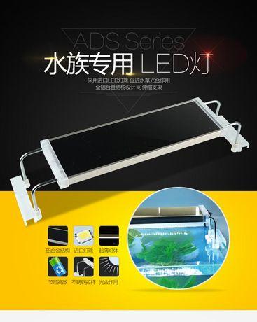 LED светильник SUNSUN ADS 300с-1050C 14-80 вт 1350-7700 Люмен