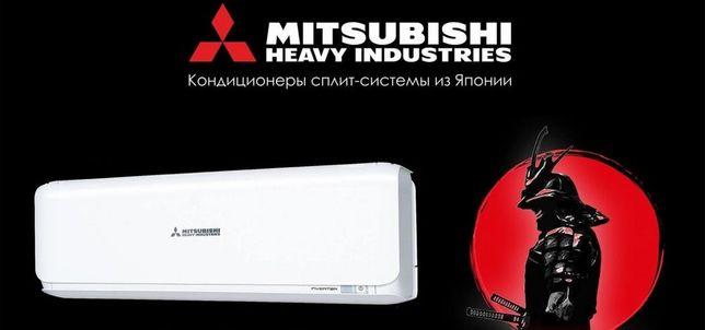 Кондиционер Mitsubishi Heavy