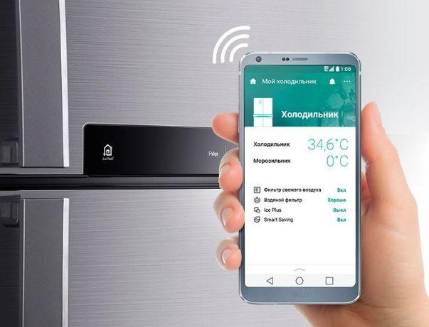 Для морозильной камеры холодильника - удаленный контроль температуры