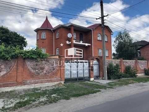 Цена снижена! Продаётся большой красивый дом