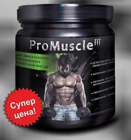 Протеїн ProMuscle Fit.1 кг.
