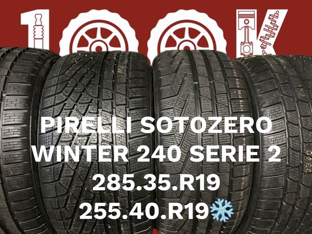 Шины БУ Pirelli Sotozero Winter  240 series 2 285 35 / 255 40 R 19