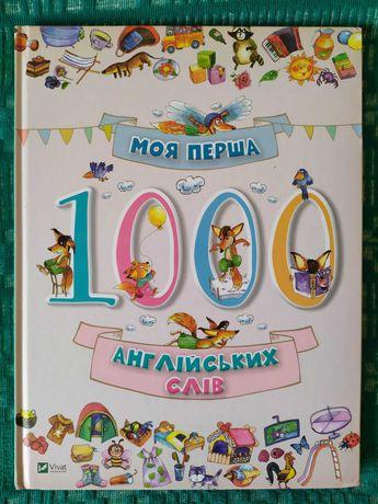 детские книги для развития английский язык
