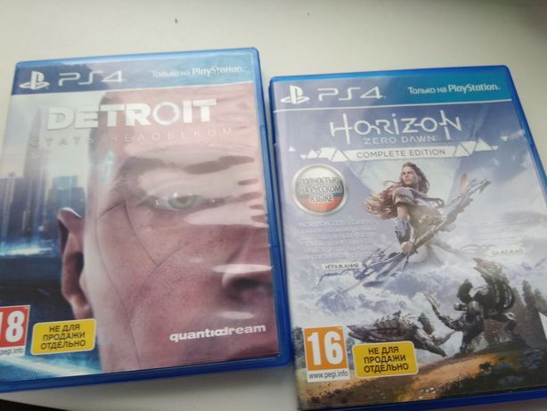 Detroit /PS4 Horizon