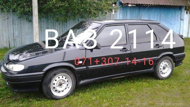 В разборке ВАЗ 2114 дверь и крышку багажника (задняя ляда) на Таврию