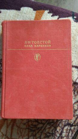 """Толстой """"Анна Каренина"""" с предисловием и иллюстрациями"""