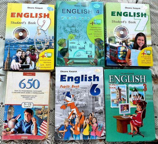 Підручники з англійської мови в чудовому стані