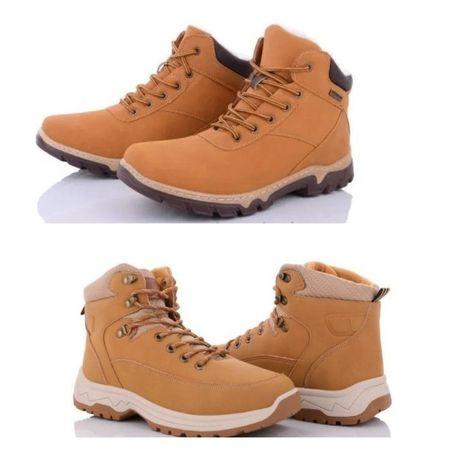 Мужская зимняя обувь ботинки . Чоловіче взуття .