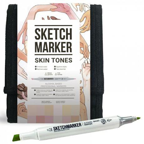 Sketch marker Skin tones 12шт