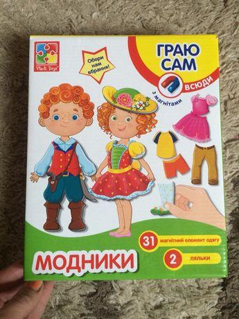 Магнітна гра пазл одягни ляльку модники