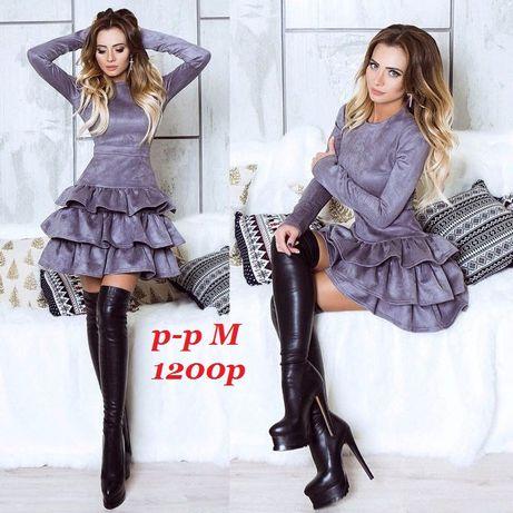 Замшевое женское платье. р-р 42-44