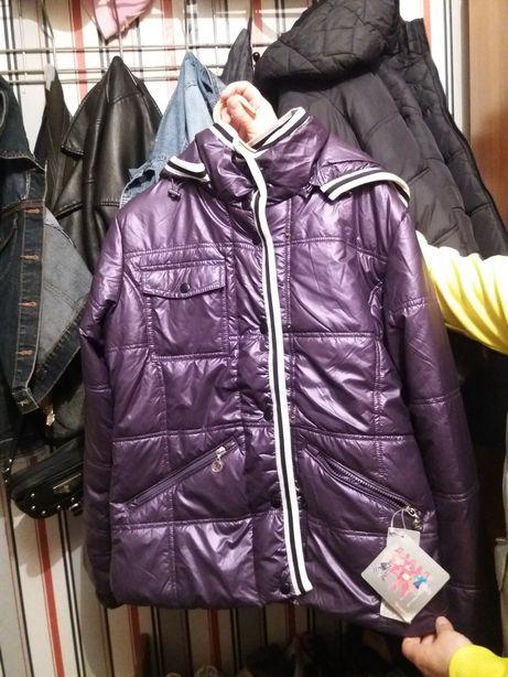Женская зимняя куртка .