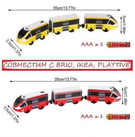 Поезд, электричка на батар. для железной дороги PlayTive, IKEA, BRIO