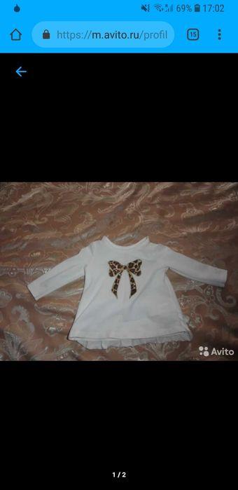 Продаю детское платье 6-9 месяцев в хорошем состоянии Нежин - изображение 1