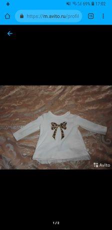 Продаю детское платье 6-9 месяцев в хорошем состоянии