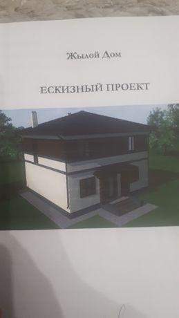 Готовый проект 2х этажного дома