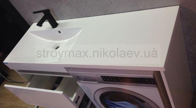 Умывальник над стиральной машиной AMELIA 1245 L/R 1245Х460х120 мм