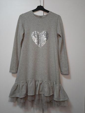 Платье с сердцем. Сукня з серцем