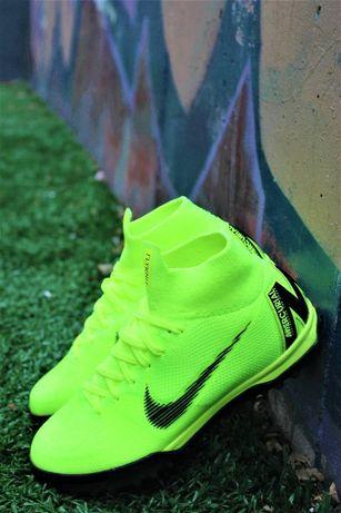 Сороконожки Nike Mercurial Superfly детские