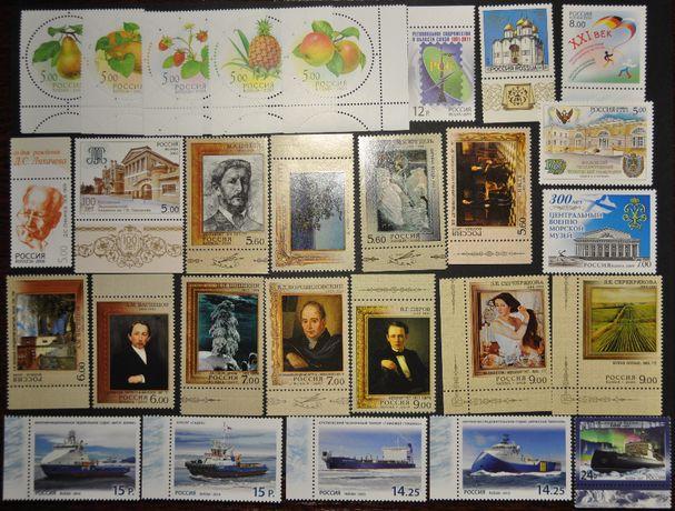 Россия Набор марок и блоков (см.все фото)