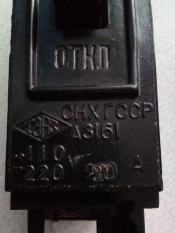 Автоматический выключатель А3161 автомат