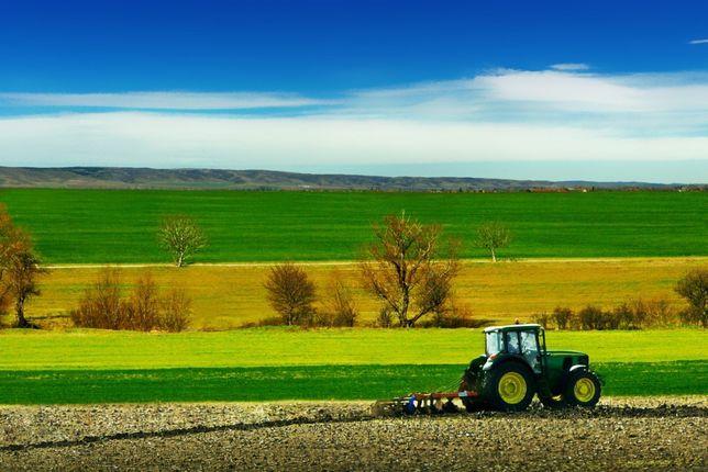 Dzierżawa wieczysta, grunty rolne, super teren inwestycyjny 4.86 h