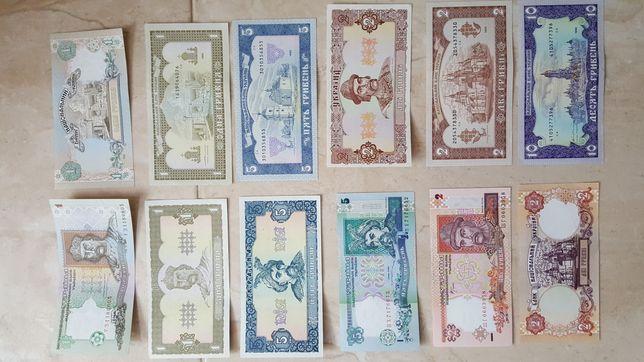Продам денежные банкноты.