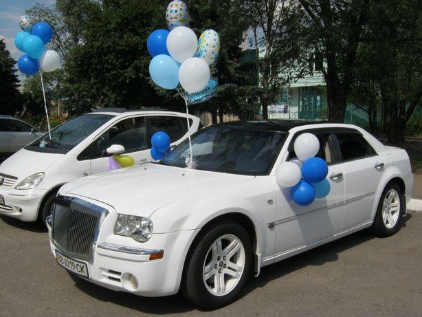 Свадебный автомобиль Крайслер 300с. Автомобиль для свадьбы.
