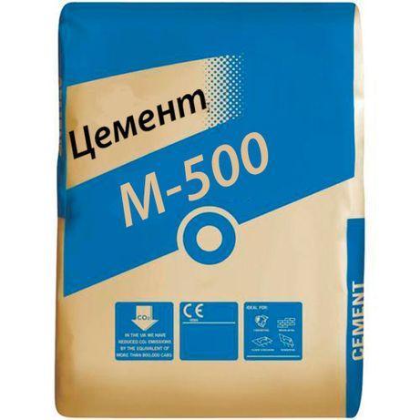 Цемент М500 Каменец-Подольский. Турецкий. Житомир со склада.