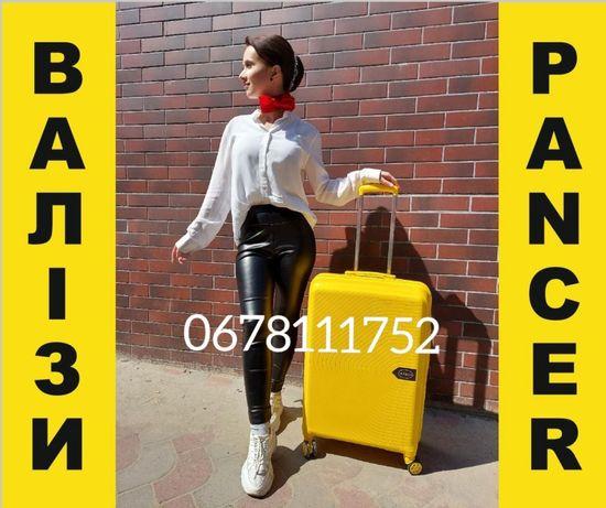 МАГАЗИН - СКЛАД валізи чемодани сумки на колесах