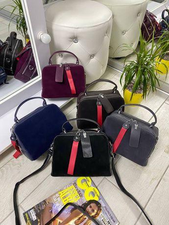 Женская сумка цвета